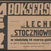 Afisz z 1947